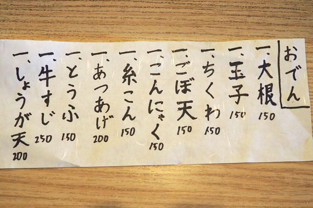 akiyoshi07