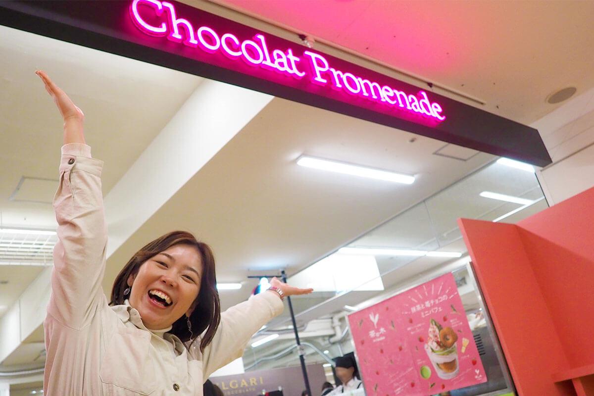 daimaru-chocola04