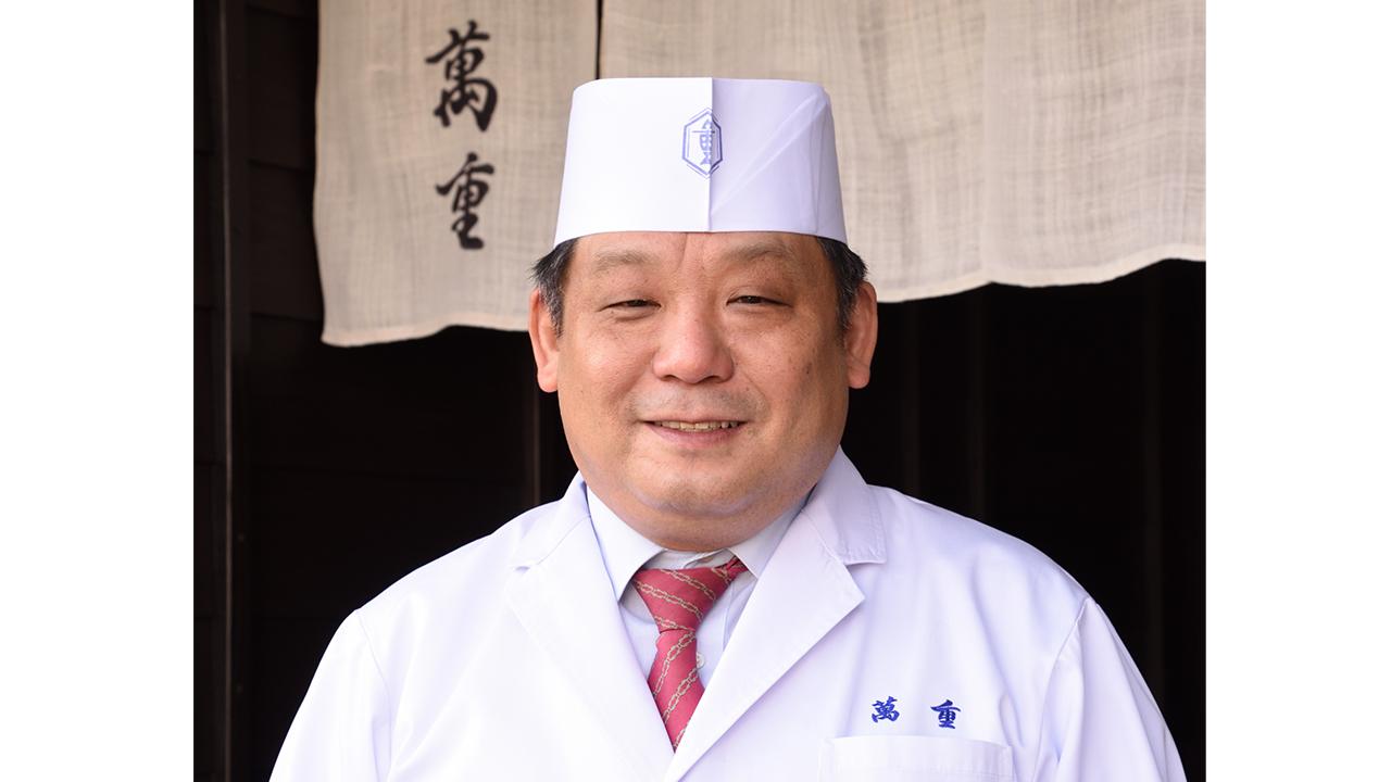 京料理[萬重]の田村圭昔氏