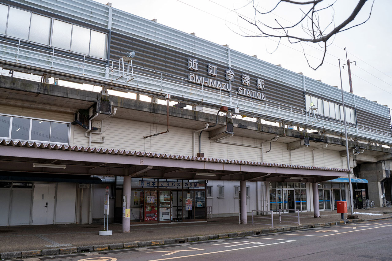 JR湖西線「近江今津」駅。大阪駅からでも77分