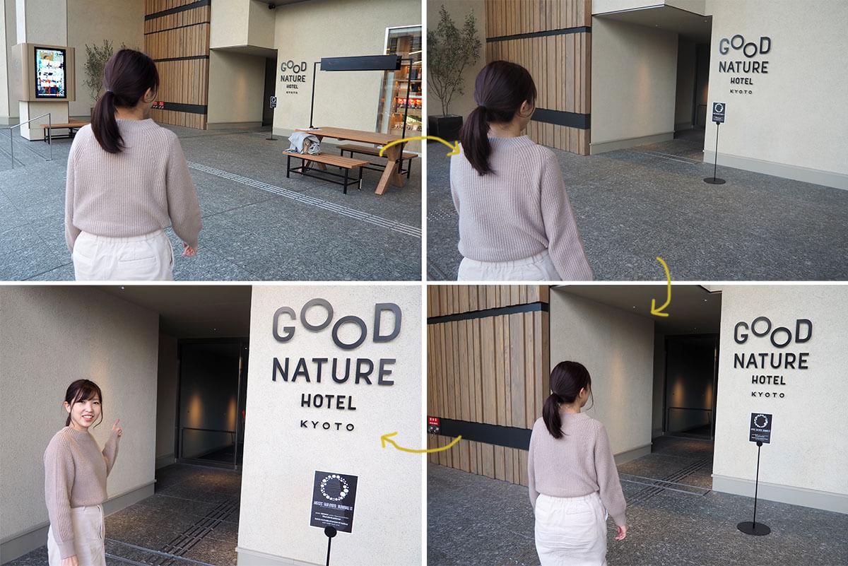 「GOOD NATURE HOTEL KYOTO」という文字の方向にてくてく歩くと…奥に通路が見えてきます!