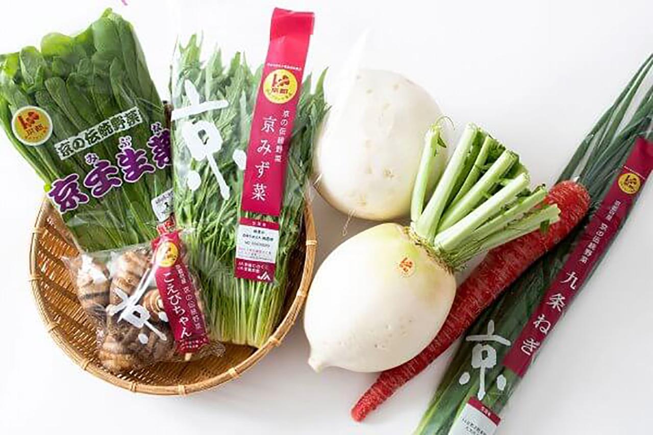 京都府産 野菜のイメージ