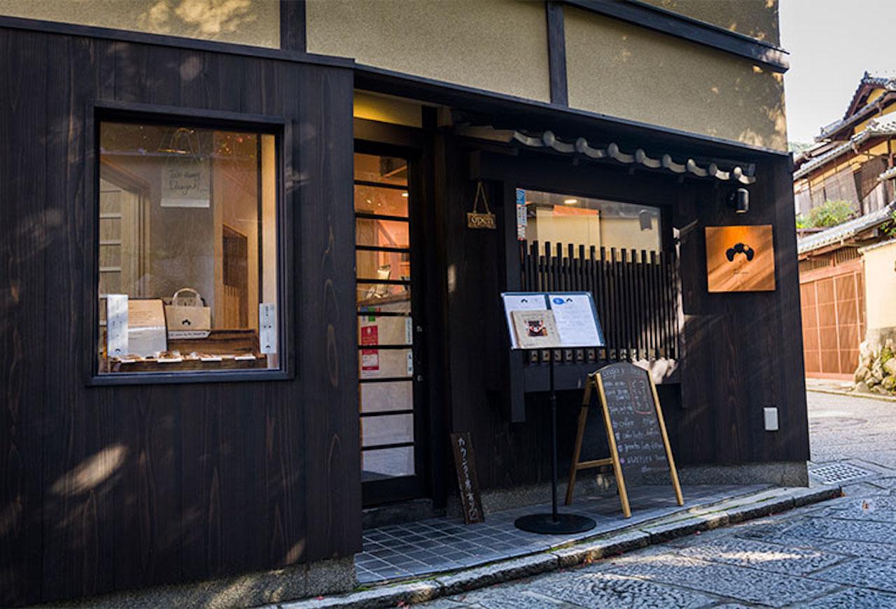 ねねの道から清水寺へ続く小径。風情あるカフェでゆっくりと時間を過ごして。テイクアウトも気軽にできるので散策時にもおすすめ