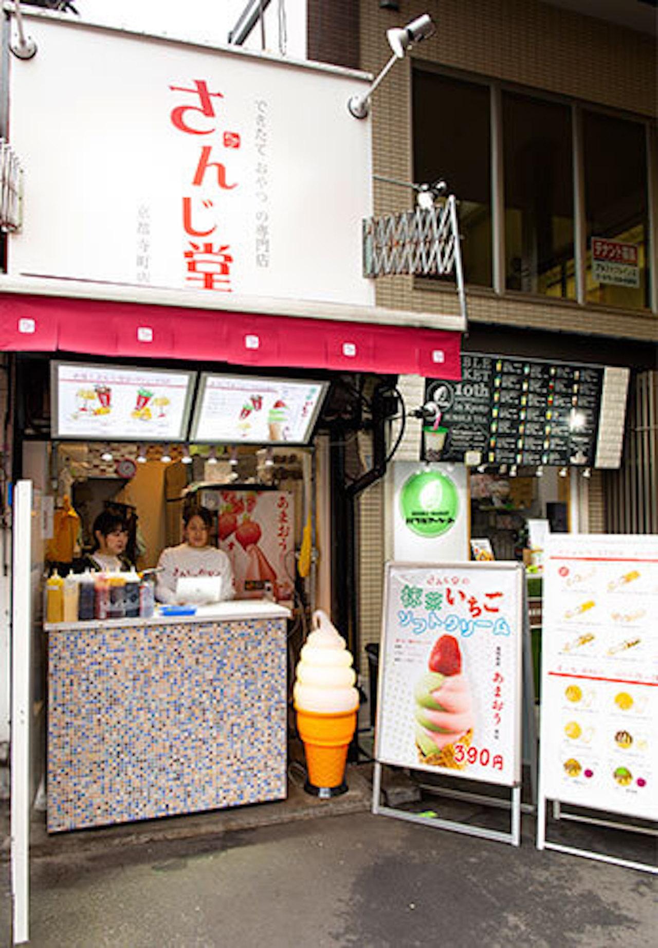 お店があるのは寺町通と新京極通の間。シェア出来るセットメニューも人気。チーズボール&ポテトフライ&ドリンク650円ほか