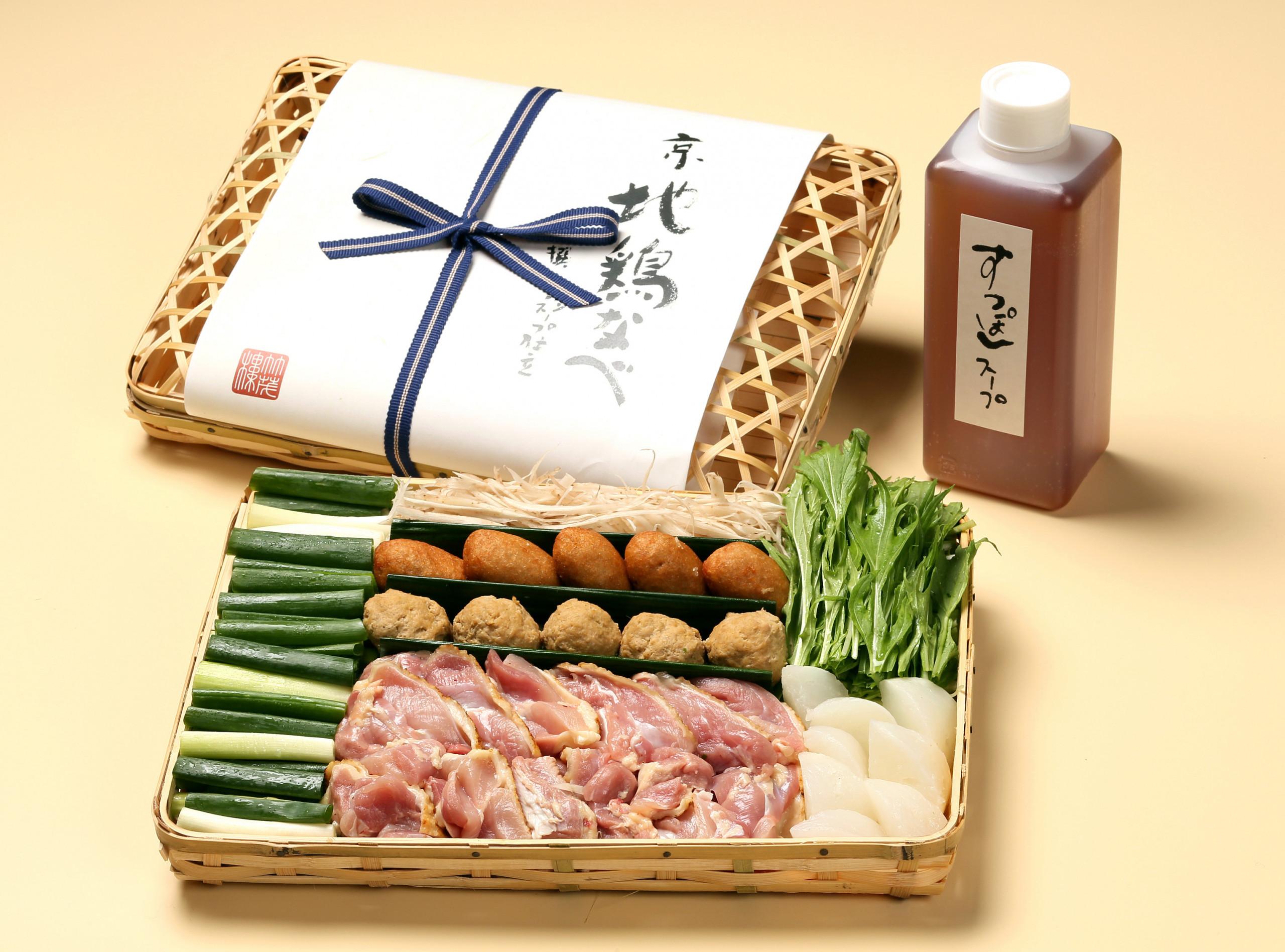 【京懐石美濃吉竹茂楼】京地鶏鍋特選すっぽんスープ仕立