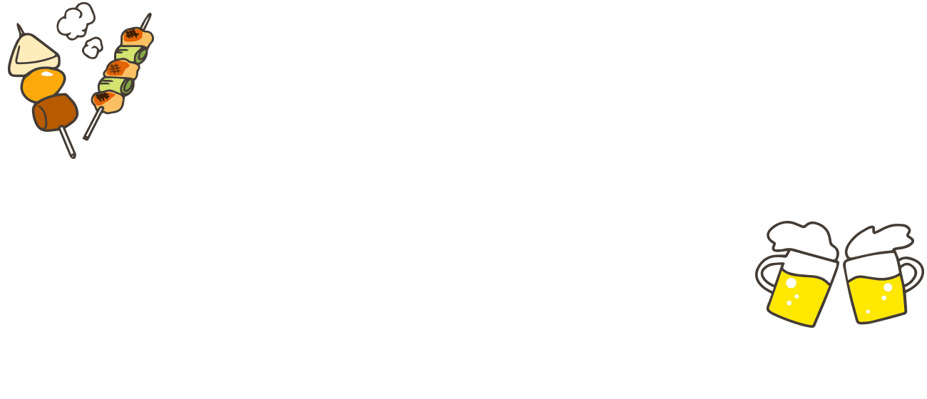 京都で忘年会&新年会2019-2020