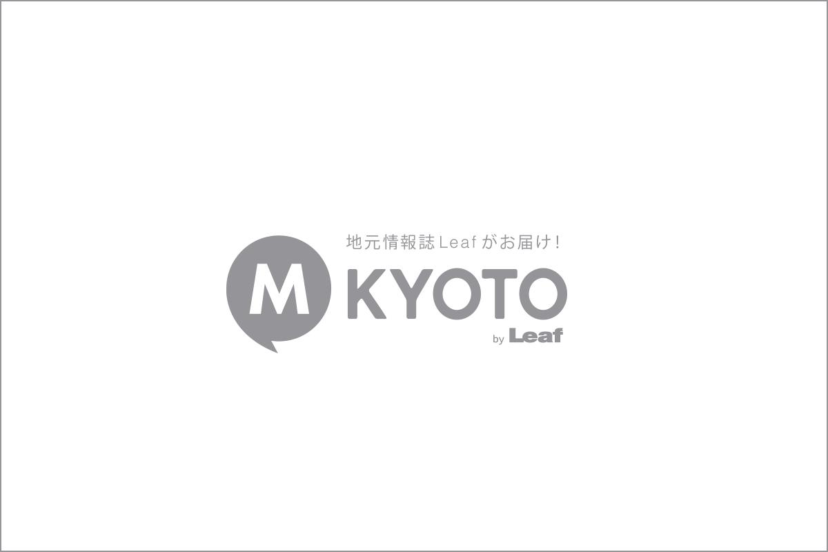 月刊誌Leaf 次号発行予定のお知らせ