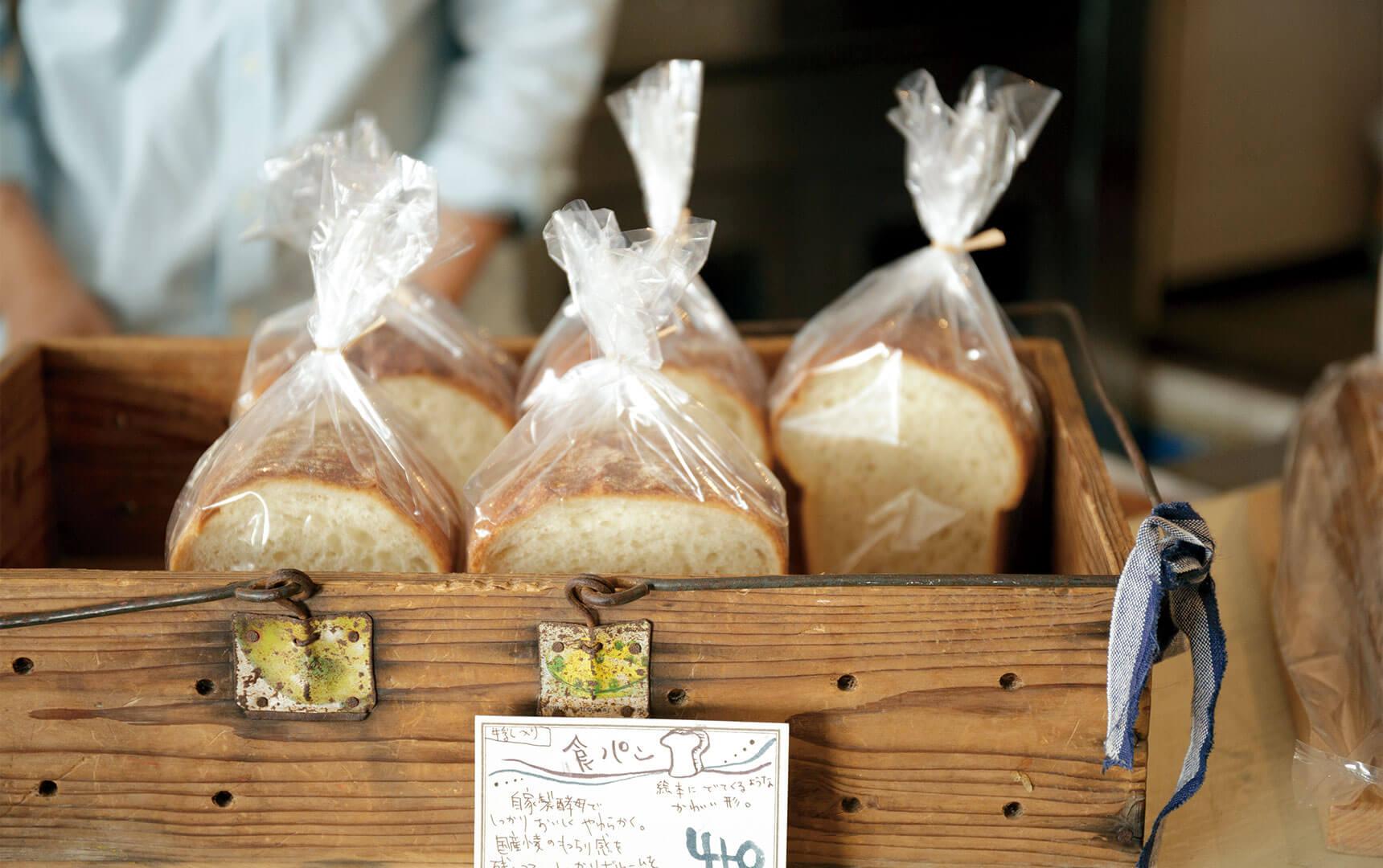 京都のパン情報まとめました