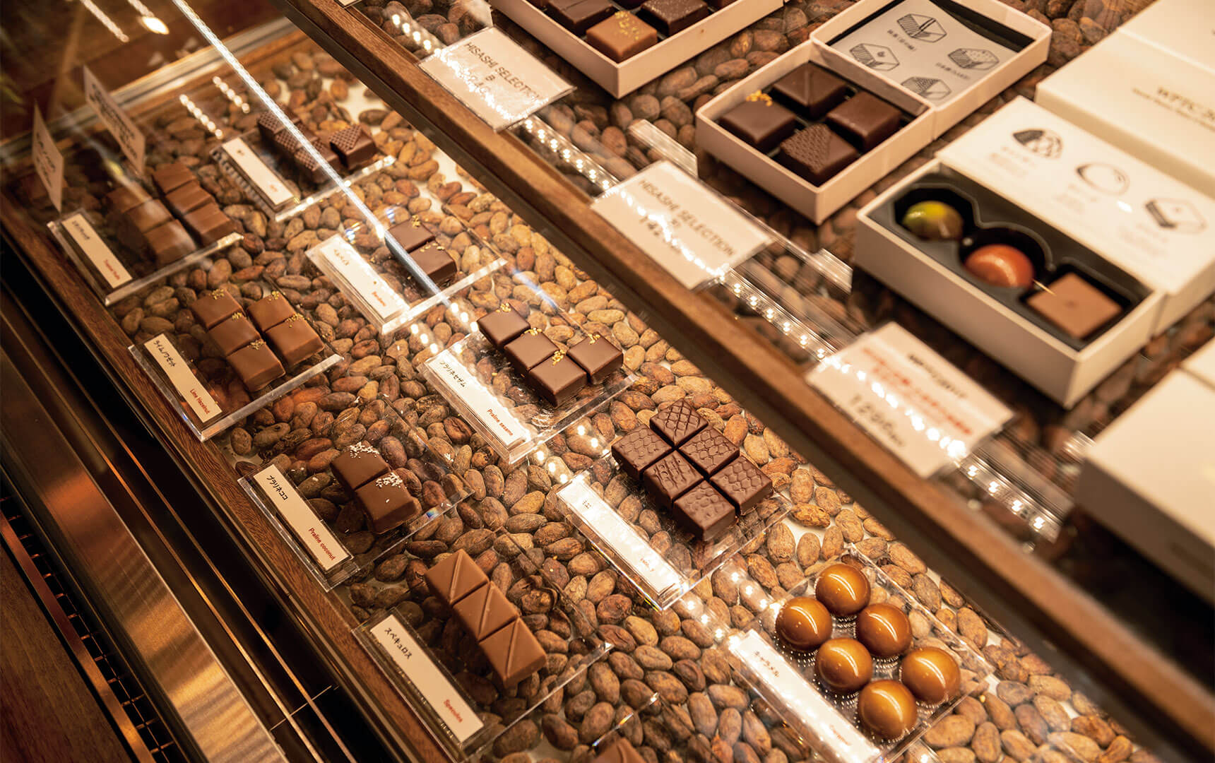 京都で注目のチョコレート専門店