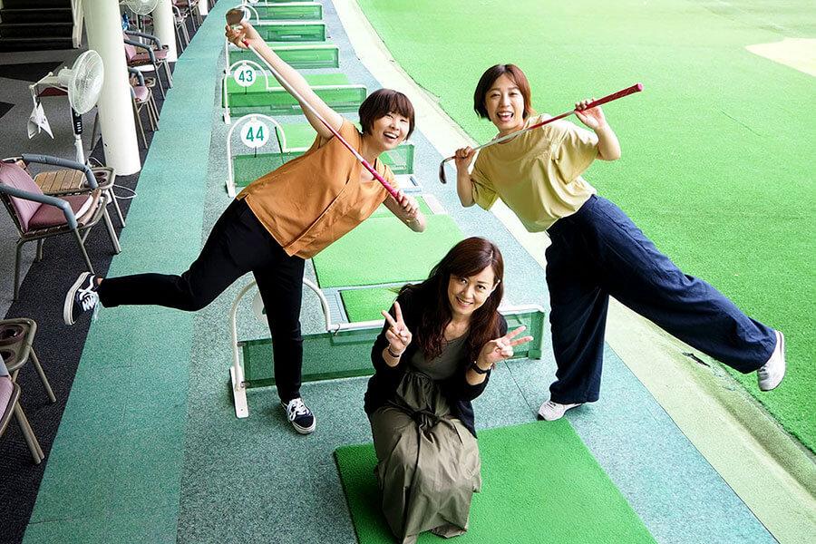 「ワンストップゴルフ」の無料レッスンでゴルフデビューしてみた