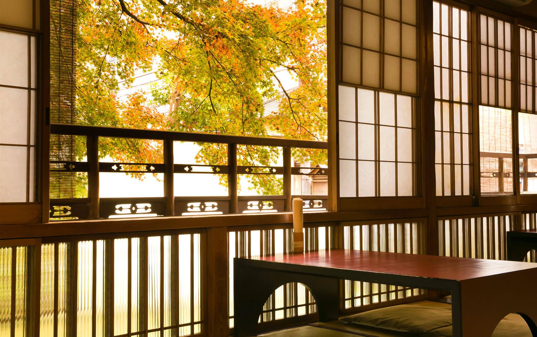 京都・紅葉が見える店をチェック