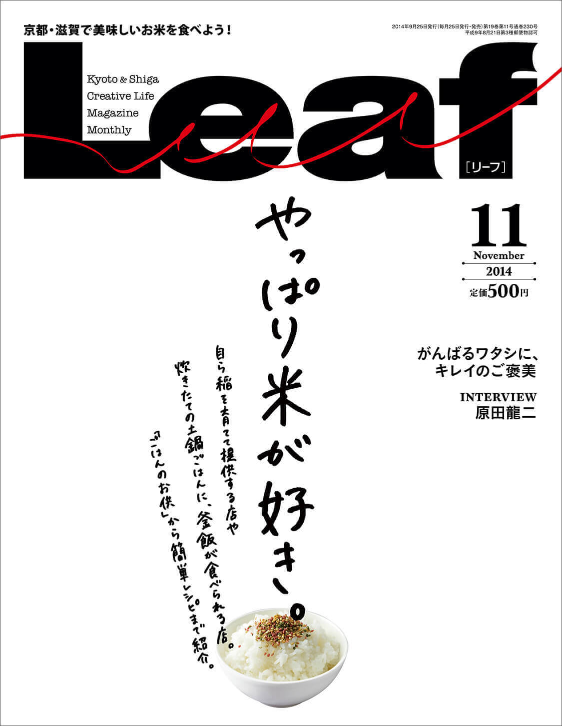 leaf0625ebook1