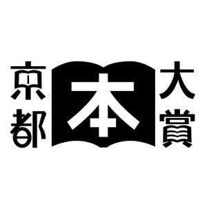 kyoto_book