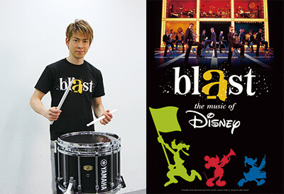 blast_disney