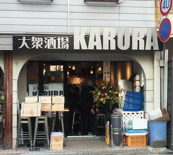 karura18