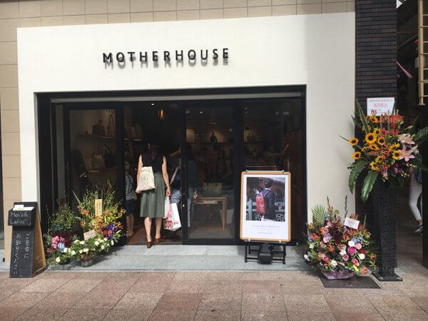 mother_house_new
