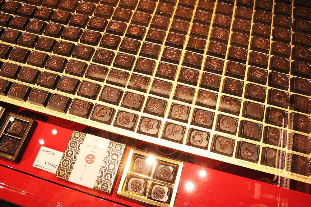 kakao365_05