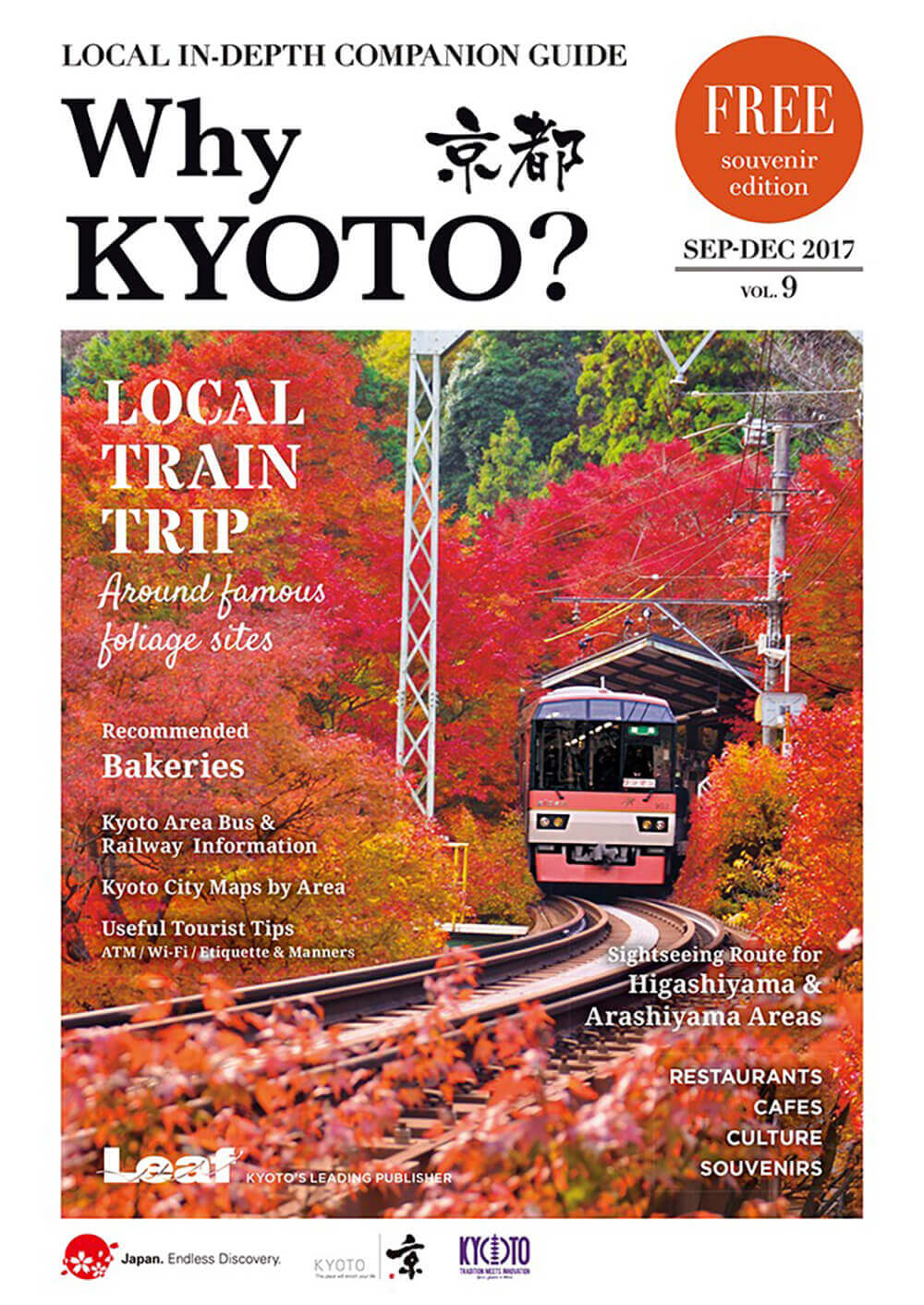 whykyoto_freepaper03