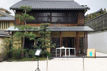 ついに関西初上陸!京都・南禅寺エリアにてブルーボトルコーヒーがオープン