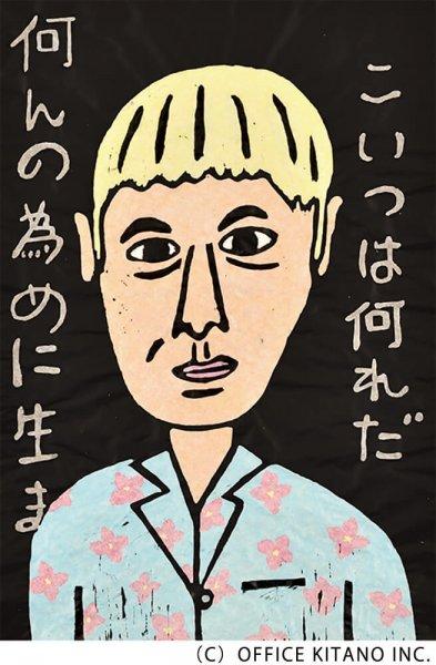 arttakeshi