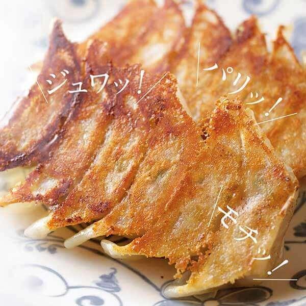 京都の餃子 新定番