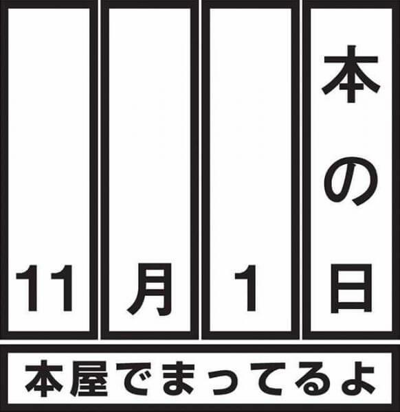honnohi-logo