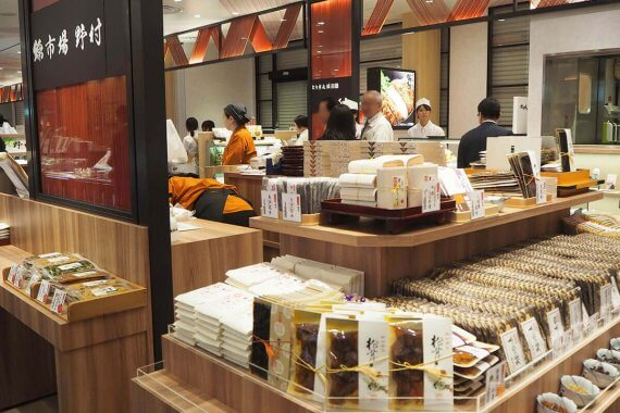 夕飯の一品にも最適!JR京都駅西口に10/11にオープンした『京名菓・名菜処 亰(みやこ)』のお惣菜情報をチェック!