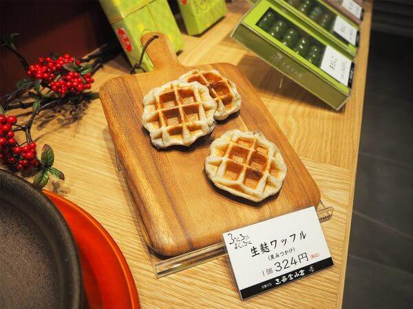 miyako_sweets_09