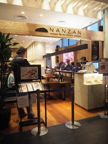 nanzan01