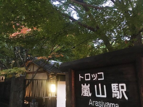 1120_kouyou_arashiyama_10