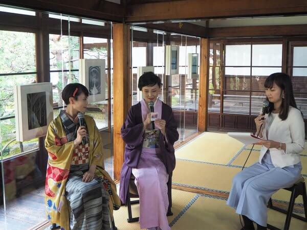 kiyokawaasami_ryosokuin10
