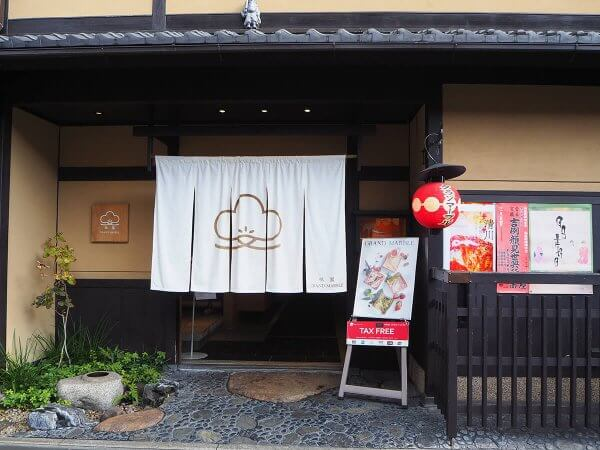kiyokawaasami_ryosokuin17