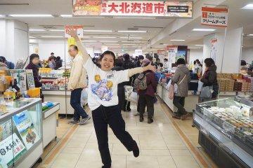 12/15にスタートした大丸京都店の「歳末 大北海道市」へ行ってみた