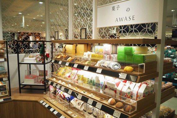 約60ブランドがオープン!「ジェイアール京都伊勢丹」 地下1階 食品フロア増床リモデルオープンの全貌に迫る!
