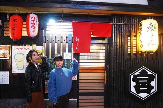 """味噌ラーメン専門店[麺と人 京都本店]で、衝撃の""""どろ系味噌ラーメン""""を食べてきた!"""