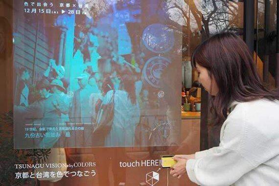 台湾のグルメや文化を満喫![タイム堂]のイベントに行ってみた!