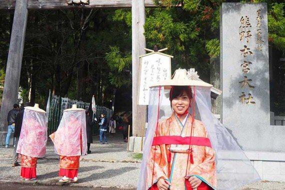 平安時代の人々も目指した聖地「熊野本宮大社」にお参りしてパワー充電してきた