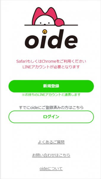 DNP_oideTop