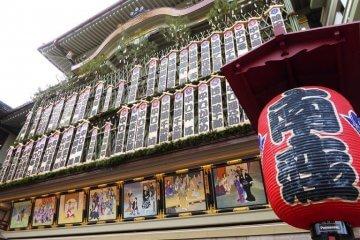 顔見世の「まねき」で福を呼ぶ、師走の京都の風物詩