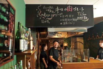 今よりもっと日本酒が好きになる店