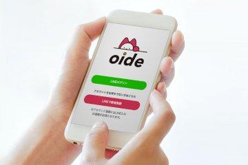 簡単・おでかけマッチングサイト「oide」でおすすめ情報をチェック