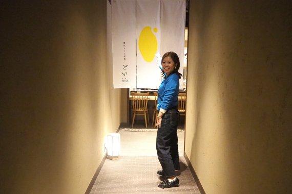 暖簾の奥は?「土井志ば漬本舗」プロデュース、新生和食店に行ってみた!