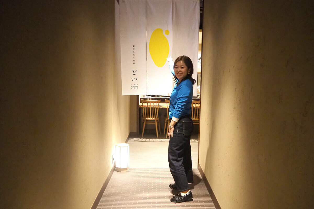京都の漬物の老舗「土井志ば漬本舗」プロデュース[竈炊きたて御飯どい PLUS ONE KYOTO]へ