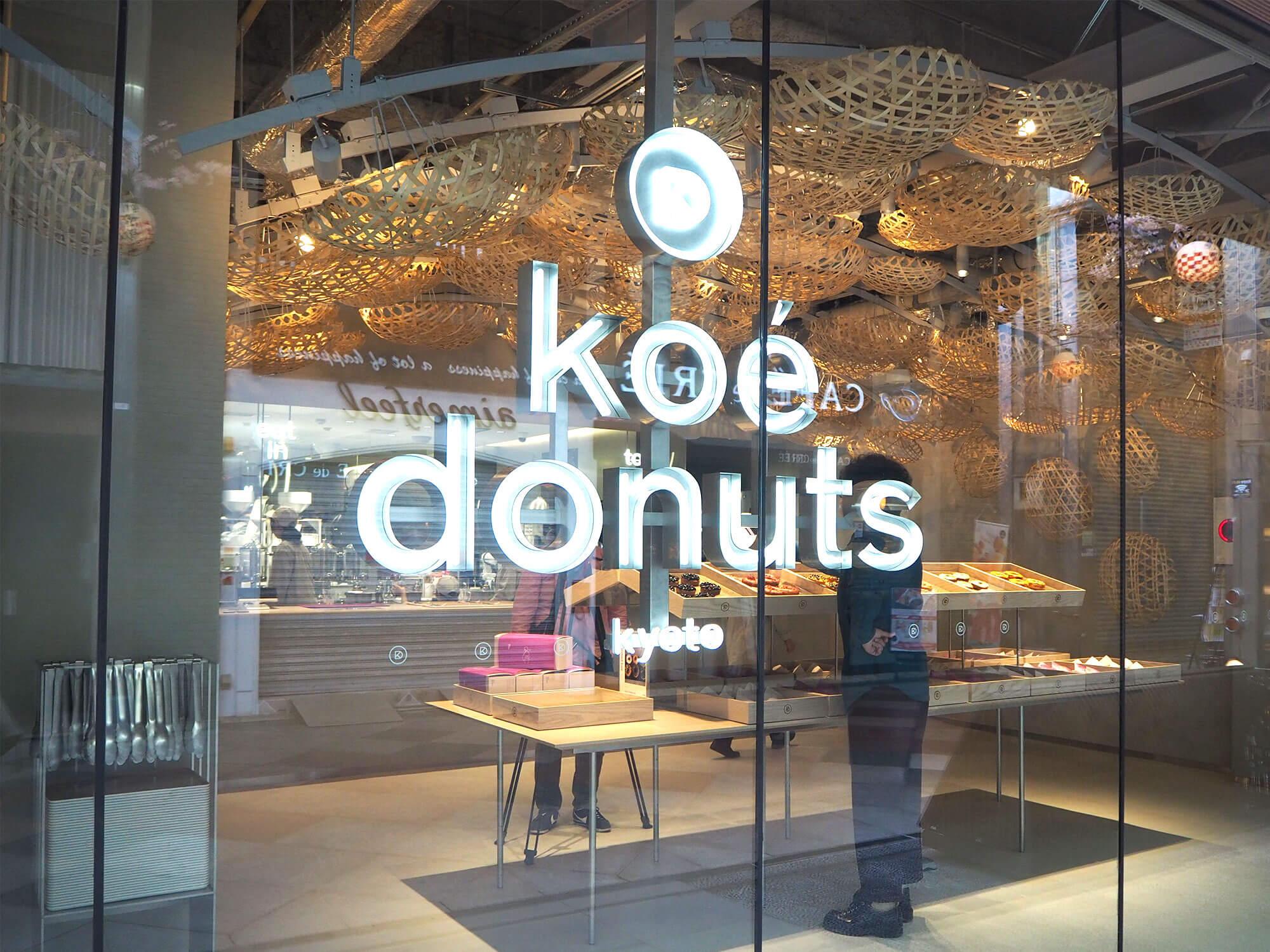 koe-donuts03
