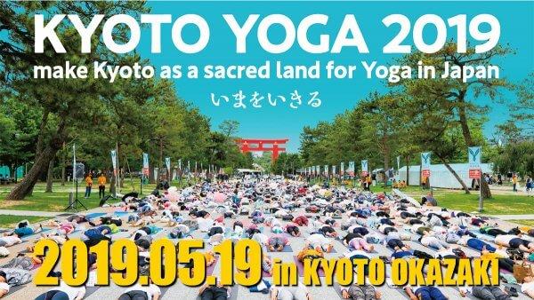 kyoto_yoga