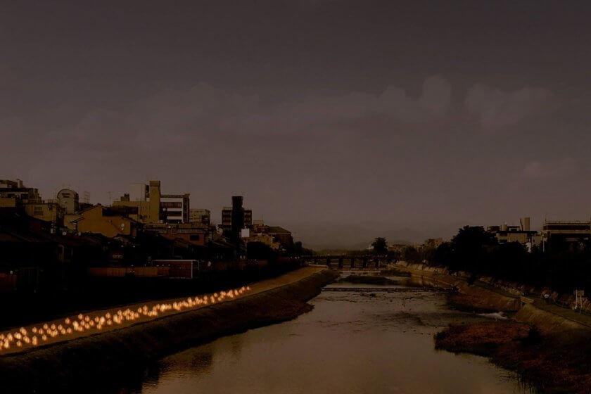 着物で「京都鴨川提灯行列」に参加して、みんなで新時代を祝おう!先着50名