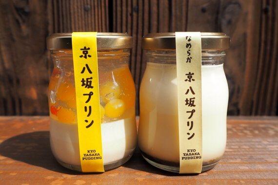 かわいくて美味しい[京 八坂プリン]が4/15オープン。注目はカラフルな看板メニュー
