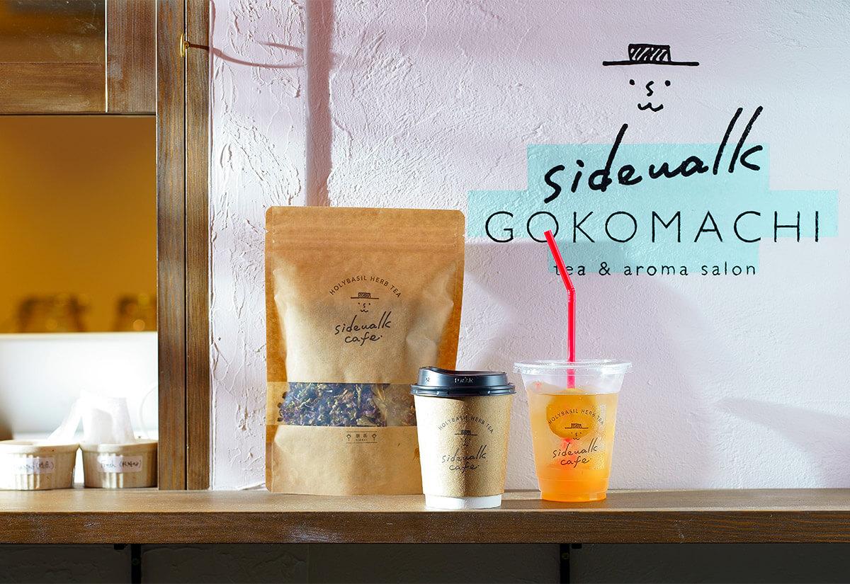 SIDEWALK GOKOMACHI tea & aroma salon