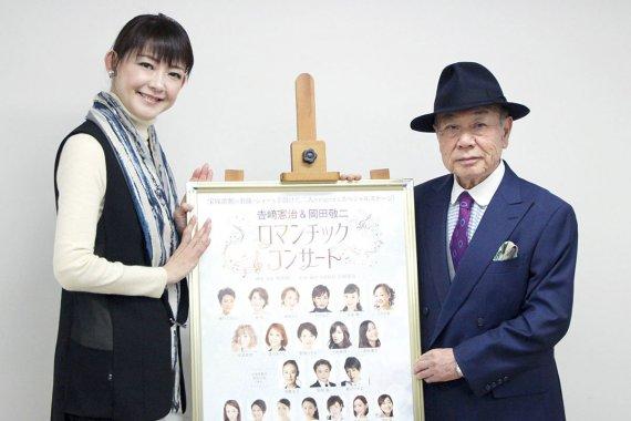 宝塚を支える名コンビが生んだ曲に酔いしれる『吉﨑憲治&岡田敬二 ロマンチックコンサート』