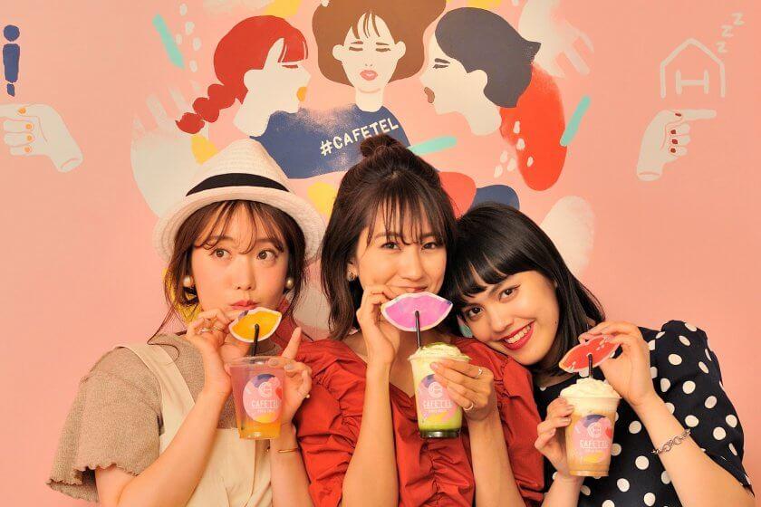 女子旅をデザインするホステル[CAFETEL 京都三条]が1周年記念「三嬢さん祭」を開催!